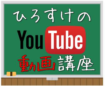 youtube355