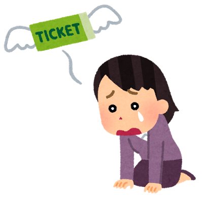 ticket_not_get_woman